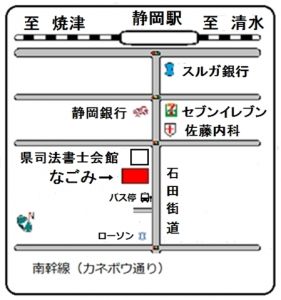 なごみの地図
